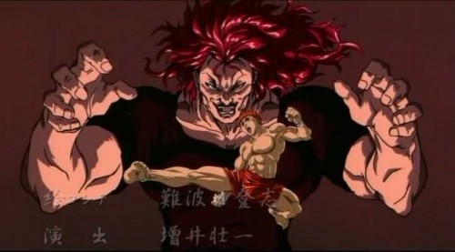Боец Баки (Baki the Grappler)
