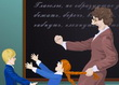 Как мотивировать ребёнка к учёбе — часть 3