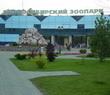 7 Чудес России. Новосибирский Зоопарк