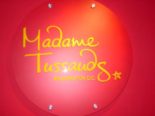 Краткого рассказа про мадам тюссо