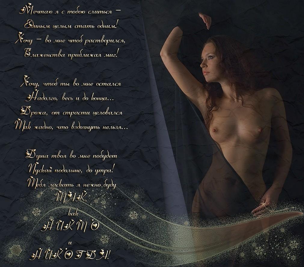 Эротические картинки любовь 8 фотография