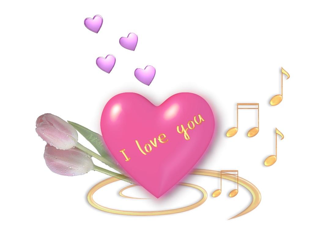 Про любовь i love you любовь и музыка