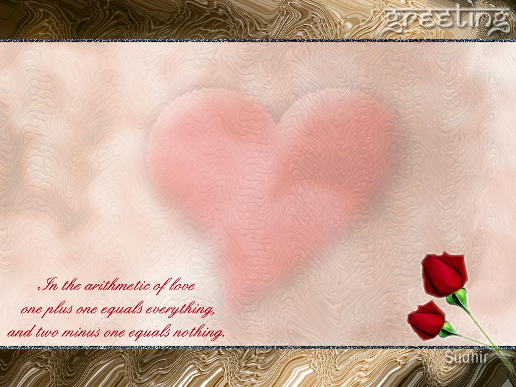 Любовь топ 50 открытка про любовь