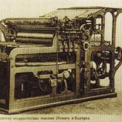 Сила печатного слова