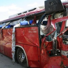 Авария туристического автобуса в Турции