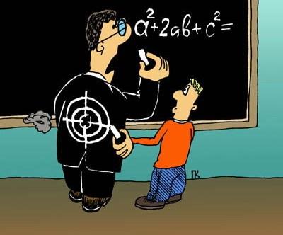 Наилучший учитель тот кто пробуждает