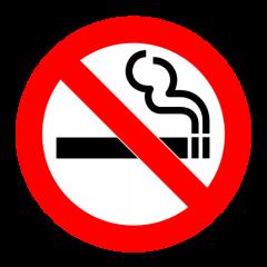 Как предупредить курение