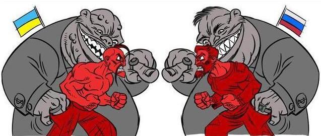 Россия против Украины