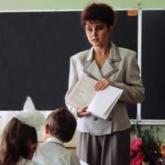 Культура речи учителя