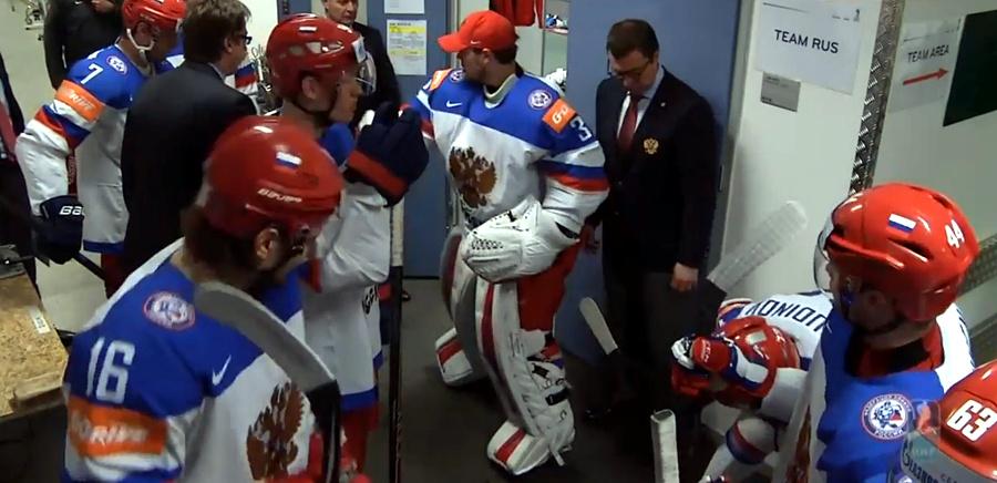 ЧМ по хоккею 2015. Россия — США 16 мая 2015