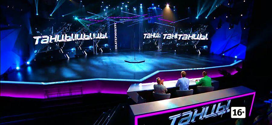 Танцы на ТНТ 3 сезон