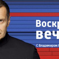 Выборы 2016 ОнЛайн Трансляция
