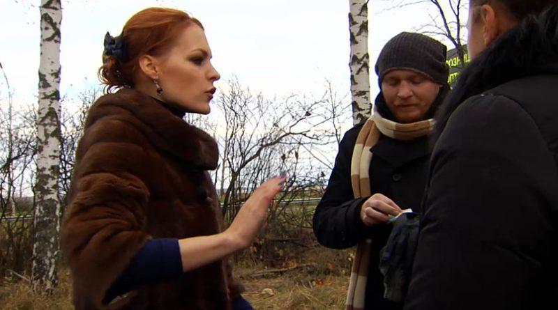 Битва экстрасенсов 17 сезон 11 серия (выпуск от 12 ноября 2016)