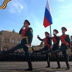 Парад Победы в Москве 9 мая 2019 года онлайн-трансляция