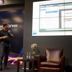 Российские интернет-технологии — 2012